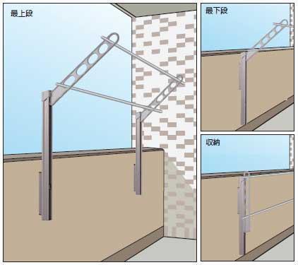 物干し竿を挿したまま高さの調整や収納ができる屋外ベランダ物干し(川口技研ホスクリーン)