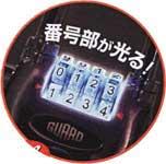 光る南京錠(鍵)-可変式番号錠ピカエモンイメージ