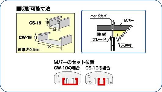 Mバーカッター MCM-500 :twt-mas18:webショップ TAKIGAWA - 通販 - Yahoo ...