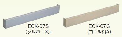 室内引き戸用引き込み装置(ドアクローザー)エコキャッチ-カラー