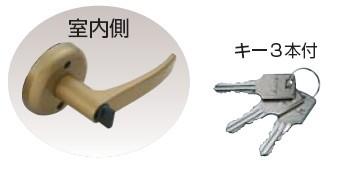 交換用レバーハンドル間仕切り錠(簡易鍵付き)
