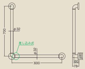 介護用手すり(トイレ浴室にも使用が可能)どこでも手すりL型サイズ