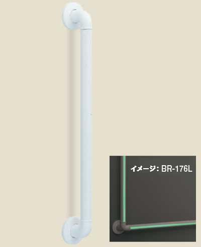 屋内(室内)用リフォーム-どこでも手すりI型 蓄光タイプ