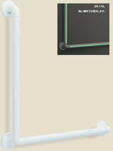 屋内(室内)用リフォーム-どこでも手すりL型 蓄光タイプ