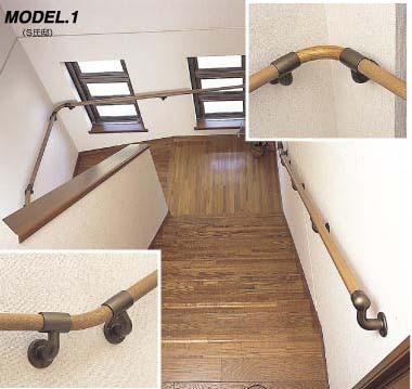 組み合わせて使用ができる補助手すり部材(室内用や浴室・屋外用も)