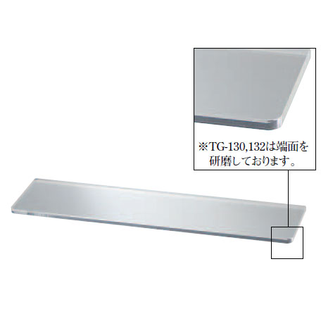 DIYリフォーム化粧棚板(壁面収納)アクリル板(プラスチック)棚板B型