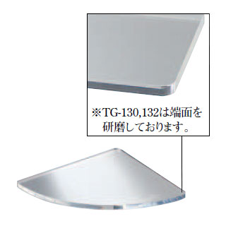 DIYリフォーム化粧棚板(壁面収納)アクリル板(プラスチック)棚板R型
