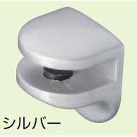 棚受け金具(壁面収納)フォルテ棚ブラケット