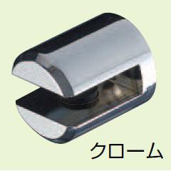 棚受け金具(壁面収納)円筒棚ブラケット