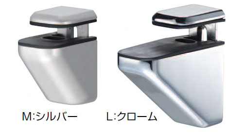 棚受け金具(壁面収納)棚ブラケットH型