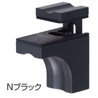 棚受け金具(壁面収納)棚ブラケットK型