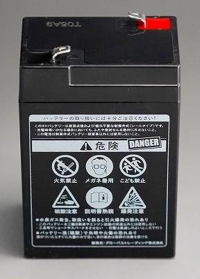 MINIMOTO:ミニモト:強力MF6Vバッテリープレミアムパック交換用バッテリー:HONDA:MONKEY:(モンキー)Z50A/Z50Z/4L/5L、GORILLA:(ゴリラ)、DAX:(ダックス)