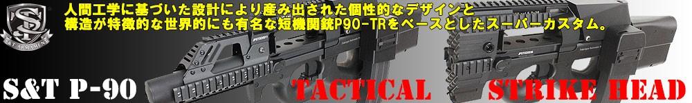 staeg73g_hbk