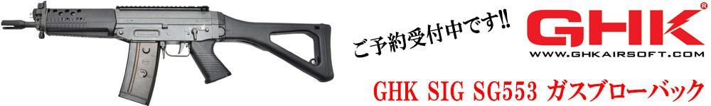 ghkgb17