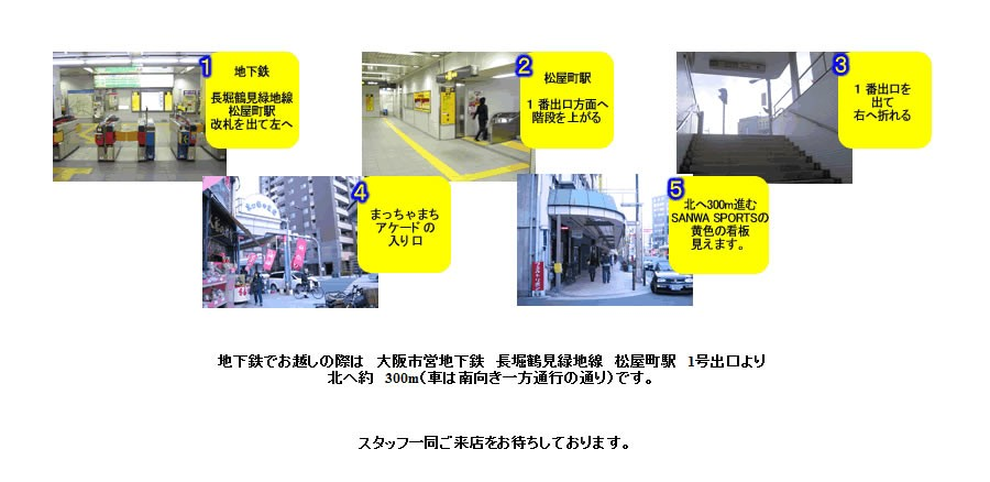 大阪サンワスポーツ スキー用品専門店の通販ショップ WEBSPORTS