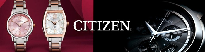 CITIZEN