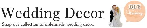 デザイン&彫刻プリント工房のウェディングアイテム直販店