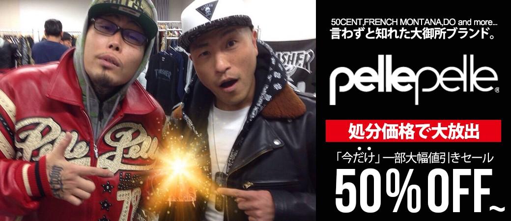 PELLE PELLE/ペレペレ/通販