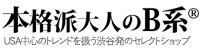 本格派大人のB系XLダンス通販 - Yahoo!ショッピング