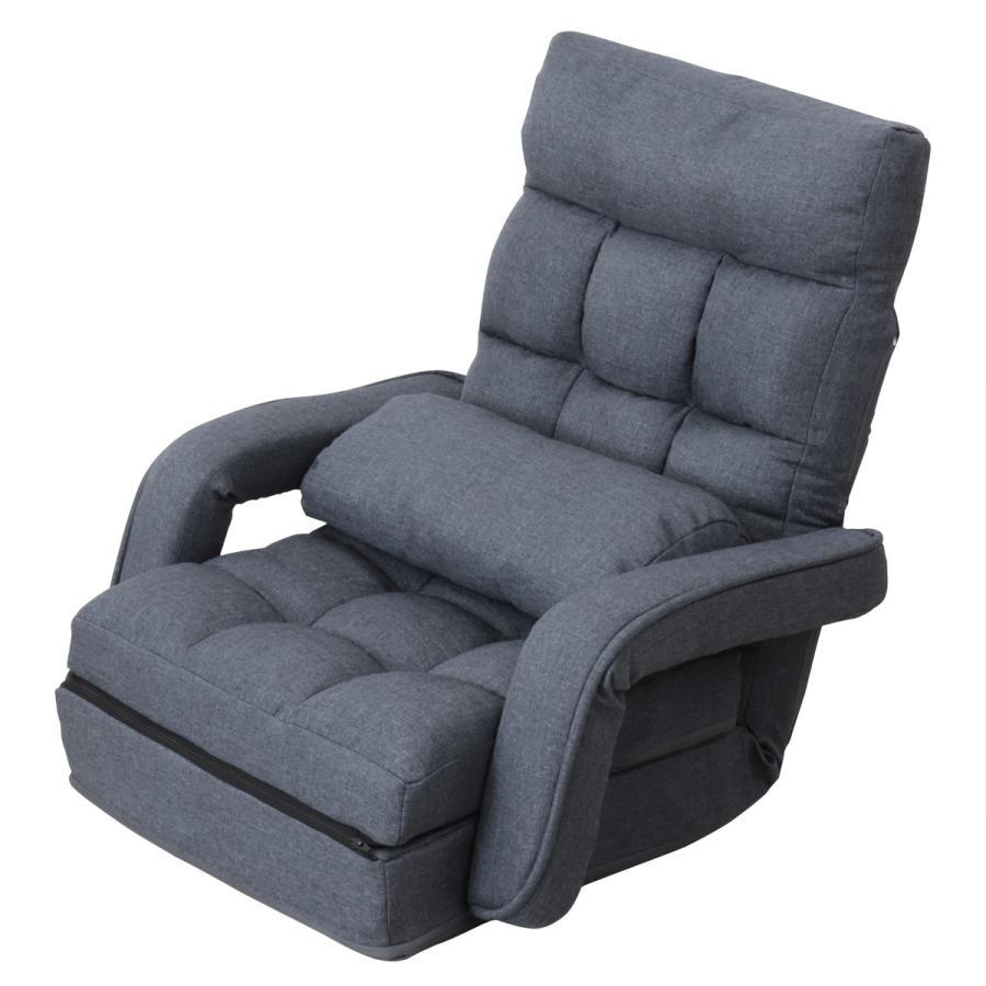 座椅子 リクライニング 肘掛け付き 日本製ギア ハイバック 全2色 ソファベッド クッション付き 一人掛け ソファ 新生活 コンパクト WEIMALL weimall 14