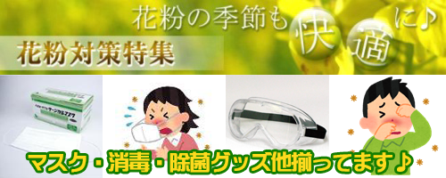 JIS規格適合の高品質パルスオキシメーター☆