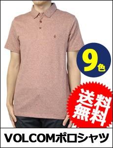 VOLCOMポロシャツ