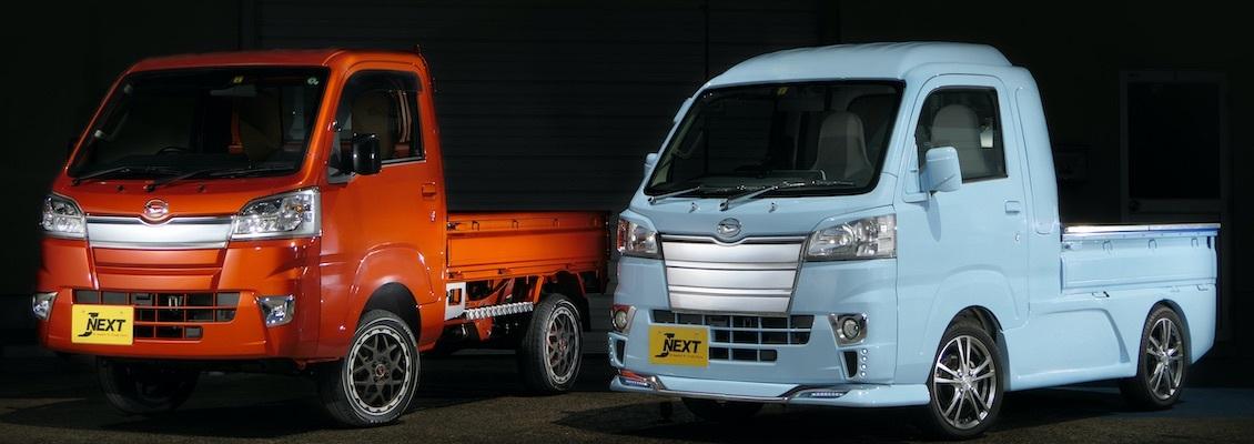 J-NEXT & TRUCKS トラック・軽トラ用応援パーツのJ-NEXT