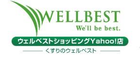 WELLBEST ウェルベストヤフー店