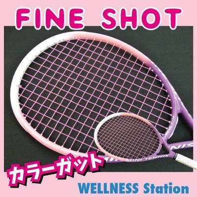 ミニテニスラケットF-15女子用カラーガット