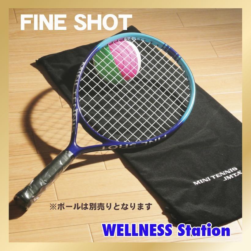 ミニテニスラケットF-14男子用