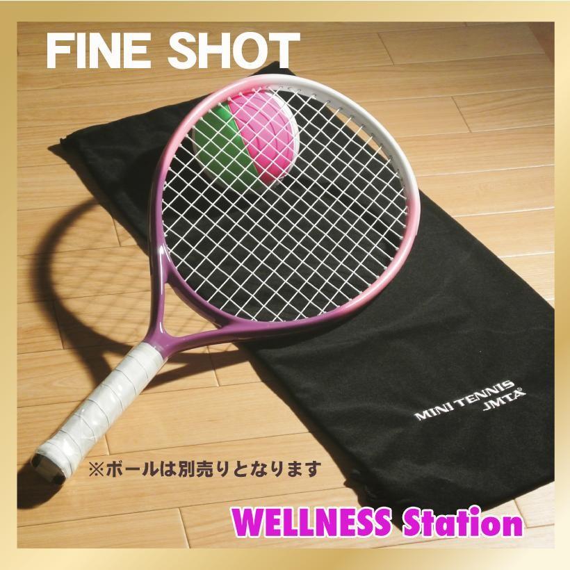 ミニテニスラケットF-15女子用