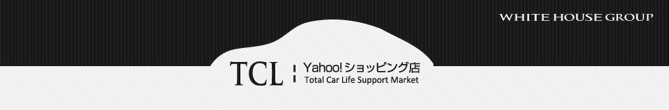 TCL Yahoo!店