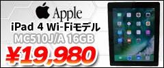 Apple iPad 4 Wi-Fiモデル 16GB MD510J/A