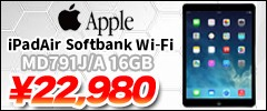 Apple iPadAir Softbank Wi-Fi Cellular 16GB MD791J/A