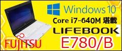 Core i7 富士通 Fujitsu LIFEBOOK E780/B 新品高速SSD搭載ノートパソコン