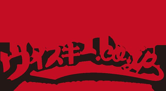 ウィスキー.co.jp ロゴ