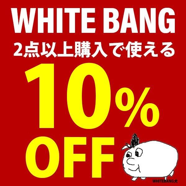 【クーポン祭】10%OFFクーポン