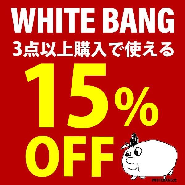 【クーポン祭】15%OFFクーポン