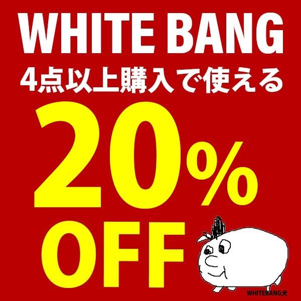 【クーポン祭】20%OFFクーポン