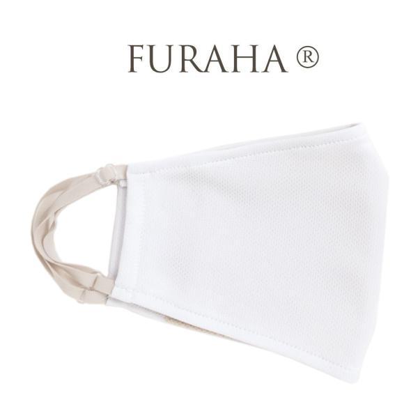 多機能 UVマスク ふらは 高性能フィルター付 洗えるマスク 紫外線対策グッズ 日焼け防止 日本製 ピンク 花柄 子供用 pm2.5 送料無料 White Beauty|white-beauty|20