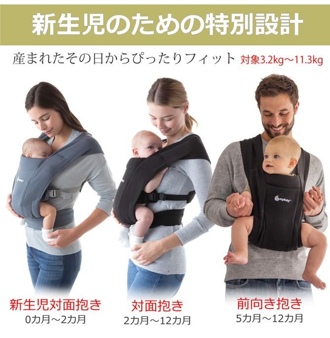 新生児のための特別設計