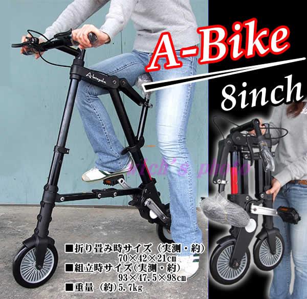 完売】A-Bicycle 8インチ(BJ-A-...
