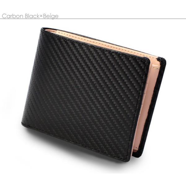 財布 メンズ 二つ折り 大容量 コンパクト 小さい 革 皮 牛革 本革 名入れ 小銭入れ コインケース 男性 紳士革財布 ボックス型 ギフト プレゼントに|wide|31
