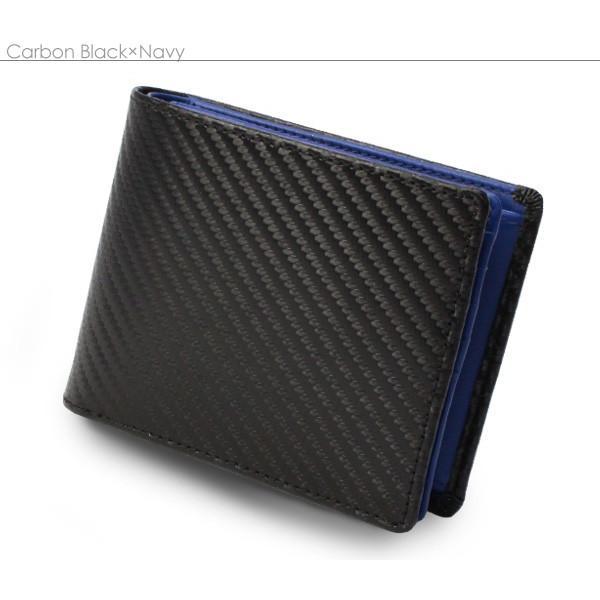 財布 メンズ 二つ折り 大容量 コンパクト 小さい 革 皮 牛革 本革 名入れ 小銭入れ コインケース 男性 紳士革財布 ボックス型 ギフト プレゼントに|wide|32