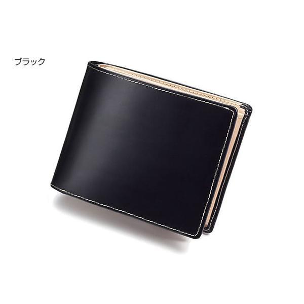二つ折り財布 メンズ 大容量 カードたくさん入る 財布 新春財布 新年 革 名入れ ネーム入れ 本革 ボックス型 コンパクト シンプル 使いやすい|wide|15