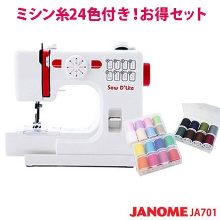 ジャノメミシン糸24色付セット