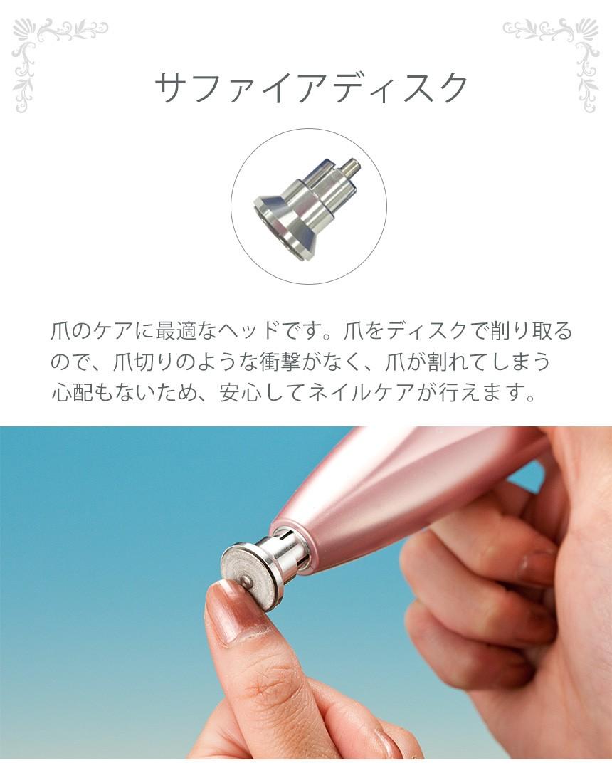 スイス製 電動角質削り器 アリズポケット
