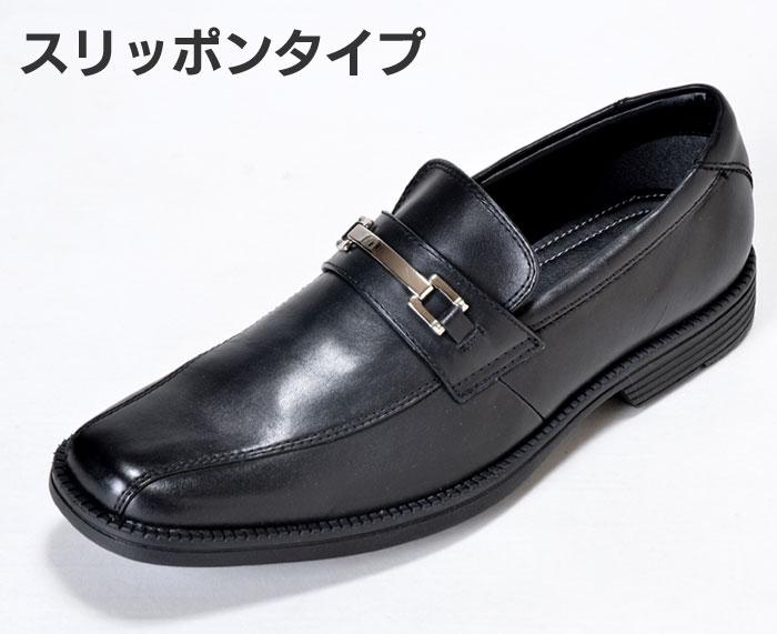 アシックス商事(株)ビジネスシューズ