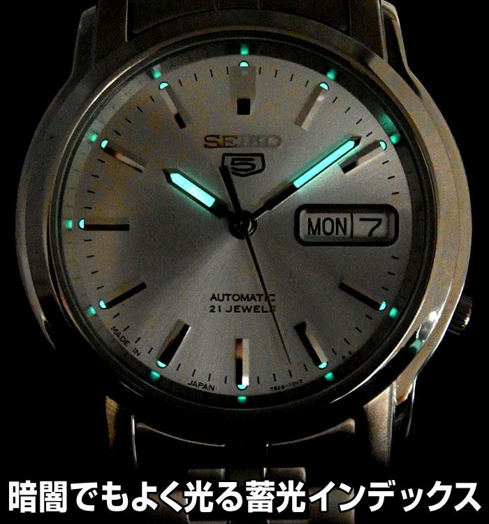 セイコー5日本生産モデル