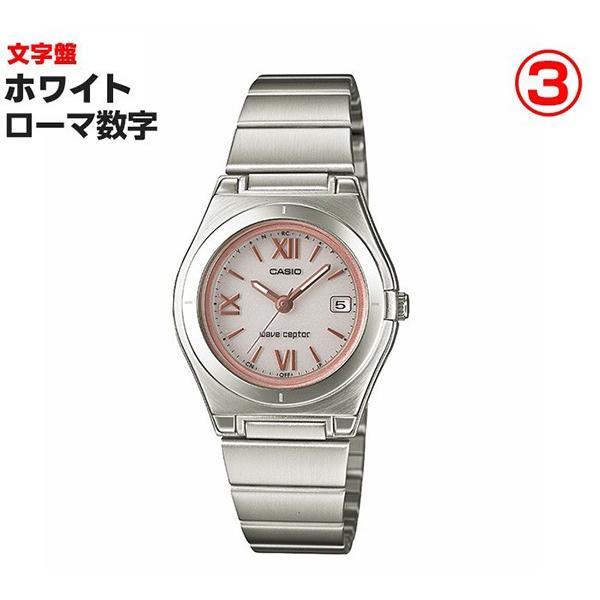 腕時計 レディース 電波ソーラー 薄型 アナログ 見やすい おしゃれ 女性用 婦人用 カシオ腕時計 薄い 軽い 細い 電波時計 ブランド CASIO 社会人 2021 夏 wide 14